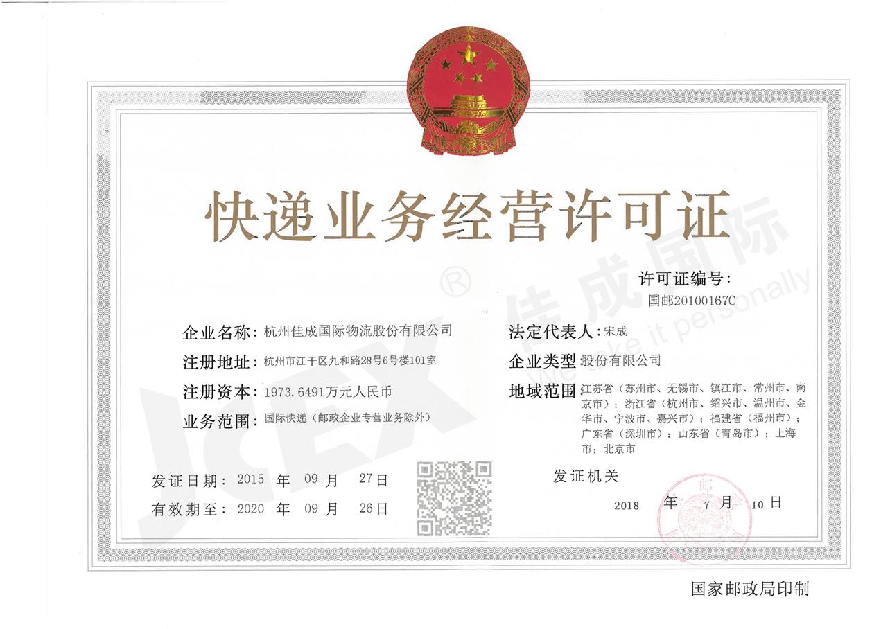 国际物流公司_关于我们 - 杭州国际物流公司|国际物流专线|国际快递公司|跨境 ...